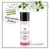 The Body Shop / Vitamin E Intense Moisture Serum 30 ml. *NEW