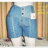 กางเกงยีนส์ขาสั้น แบบเรียบ สุภาพ no1 4