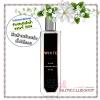 Bath & Body Works / Fine Fragrance Mist 236 ml. (White) *Limited Edition