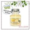 Yankee Candle / Small Jar Candle 3.7 oz. (Meyer Lemon)