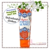 Bath & Body Works / Ultra Shea Body Cream 226 ml. (Agave Papaya Sunset) *Limited Edition