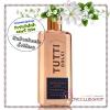 Bath & Body Works / Shower Gel 248 ml. (Tutti Dolci - Golden Honey Praline) *Limited Edition