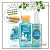 Bath & Body Works / Travel Size Body Care Bundle (Frosted Coconut Snowball) *Limited Edition