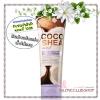 Bath & Body Works / Body Wash 296 ml. (Cocoshea Coconut) *Limited Edition
