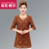 เสื้อคุณแม่สูงวัย เสื้อผ้าผู้ใหญ่ สวยๆ ชุดคุณนาย ผู้หญิงอายุ40-60 วัยกลางคน