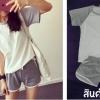เซ็ทเสื้อ+กางเกง (สีขาวเทา)