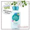 Bath & Body Works / Body Lotion 236 ml. (Iced Coconut Coolada) *Limited Edition