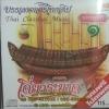CD บรรเลงดนตรีไทยเดิม เดี่ยวระนาด ชุด1