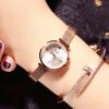 นาฬิกาสวยงาม