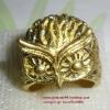 C002 แหวนรูปนกฮูก ทองเหลือง 100%