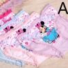กางเกงในเด็ก ผ้า Cotton set 6 ตัว ลาย มินนี่เม้าส์ มีระบายที่ขอบ no 34645_a2