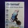 แท่นยึดจับโทรศัพท์ GPS MP3 MP4 Mobile