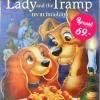 DVD การ์ตูนดิสนีย์ เรื่องทรามวัยกับไอ้ตูบ