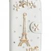 เคส Samsung Galaxy S3 I9300 เคสหนัง สีขาว เปิดปิด ได้ ตกแต่ง คริสตัล รูป หอไอเฟล จากฝรั่งเศส ติดอักษร Love สวยมากค่ะ 558118