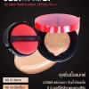 Just Make Up Oil Catch Matte Cushion SPF50+ PA+++ 15 g.