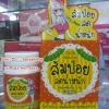 ส้มป่อย ลดน้ำหนัก by sinny สมุนไพรกำจัดพิษ ลดน้ำหนักปลอดภัย ไร้ผลข้างเคียง ได้รับทะเบียนยา ของแท้100%