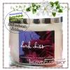 Bath & Body Works Slatkin & Co / Candle 14.5 oz. (Dark Kiss)