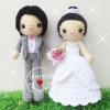 """ตุ๊กตาถัก คนแต่งงาน 9"""" (6)"""