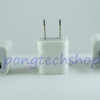 Mini Wall Charge ที่ชาร์จขนาดมินิ เป็น USB Port