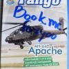 นิตยสาร แทงโก้ นิตยสารเพื่อคนรักการบินและเทคโนโลยี่ ฉบับที่ 202 กรกฎาคม 2552