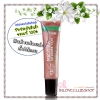 Bath & Body Works / C.O. Bigelow - Mentha Shimmer Lip Tint Bare Mint 14 g.