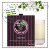 The Body Shop / Scented Candle 7 oz. (Frosted Plum)