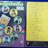 MP3 เพลงดังมือถือ