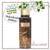 Victoria's Secret The Mist Collection / Fragrance Mist 250 ml. (Party Kiss) *Limited Edition