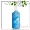 Bath & Body Works / Deep Cleansing Hand Soap 236 ml. (Dancing Waters)
