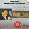 CD The Platinum Collection The Very Best of PAUL ANKA