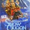DVD การ์ตูนสงครามราชินีหิมะ
