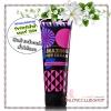 Bath & Body Works / Amazing Body Cream 226 ml. (Marshmallow Magic) *Limited Edition
