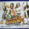 VCD Bollywood ชุด17
