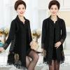 เสื้อผ้าสำหรับผู้ใหญ่ เสื้อผ้าแฟชั่นสำหรับผู้สูงอายุ Mother dress elderly ladies 50-year-old clothes