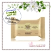 The Body Shop / Soap 100 g. (Moringa)