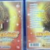 CD พระอภิธรรม 7 คัมภีร์ อะภิธัมมะทุกกะมาติกา