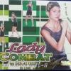 VCD Lady combat เลดี้ ค็อมแบ็ท ชุดที่1-2