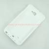 เคส Galaxy Note สีขาว เป็นแบตเตอรี่สำรองในตัว ความจุมากถึง 3000mAh