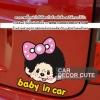 MONCHICHI - สติกเกอร์ตกแต่งรถยนต์ Baby in car