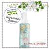Bath & Body Works / Travel Size Fragrance Mist 88 ml. (Magic In The Air)