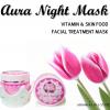 Aura Night Mask มาร์คหน้าสเต็มเซลล์ ลดสิว ฟื้นฟูผิวหน้า ลดริ้้วรอย เหี่ยวย่นและรอยด่างดำ All in 1