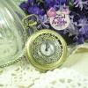 นาฬิกาพก,นาฬิกาสร้อยคอสไตล์โบราณฝาหน้าฉลุลายเมฆ