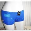 กางเกงในผู้หญิง สีน้ำเงินลาย Kitty K005