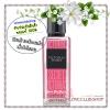 Victoria's Secret / Fragrance Mist 250 ml. (Love Me More)