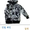 เสื้อกันหนาว KJ-010