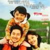 DVD หนังเกาหลี Boxset ขอขอบคุณจากดวงใจ