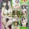 DVD หนังอิโรติก 5in1 แจ่มสุดสุด ชุด6