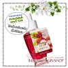 Bath & Body Works / Wallflowers Fragrance Refill 24 ml. (Mango Mai Tai)