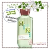 Bath & Body Works / Shower Gel 295 ml. (Coconut Mint Drop) *Limited Edition