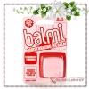 Balmi / Super Cool Lip Balm Flavour Spf 15 Protection (Strawberry)